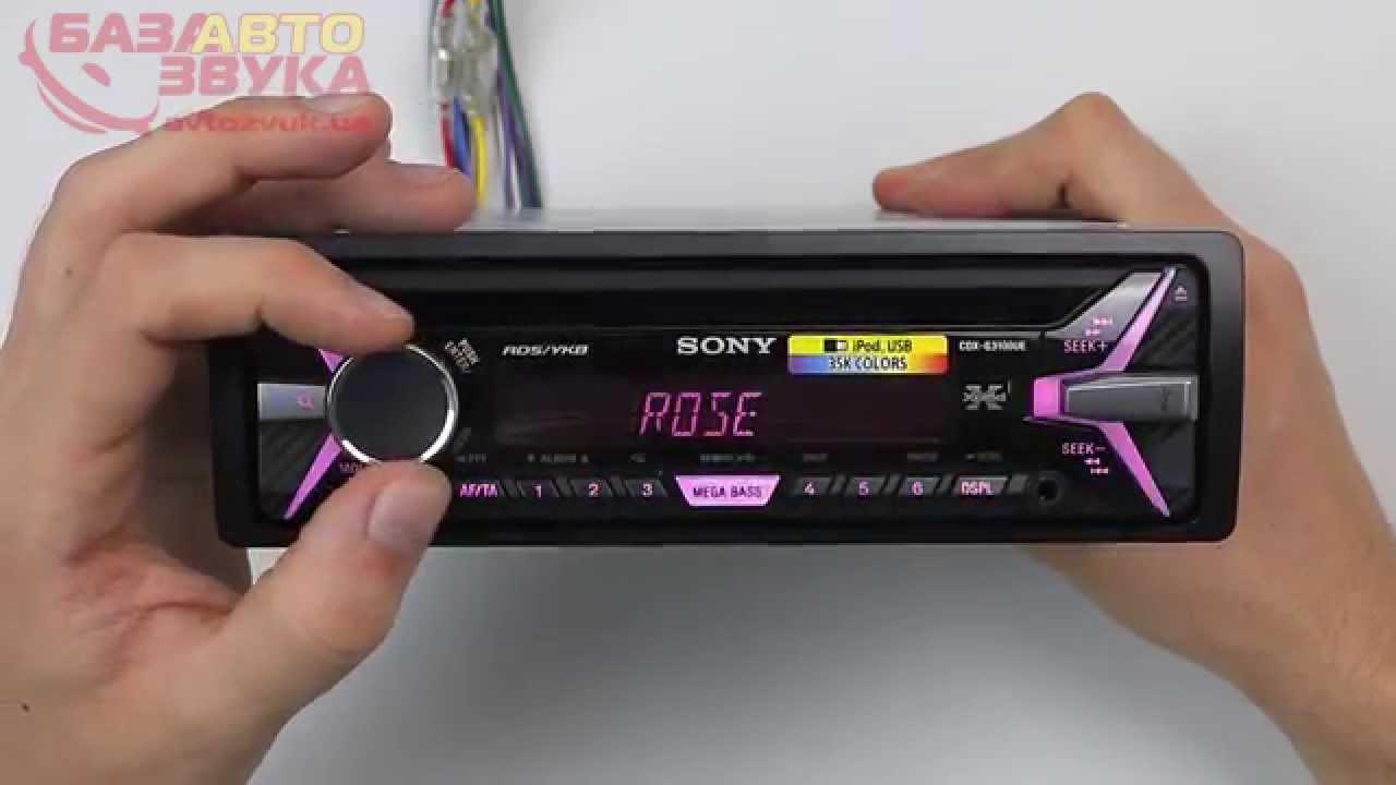 Купить пульт ду one for all urc1912 для тв sony по доступной цене в интернет-магазине м. Видео или в розничной сети магазинов м. Видео города.