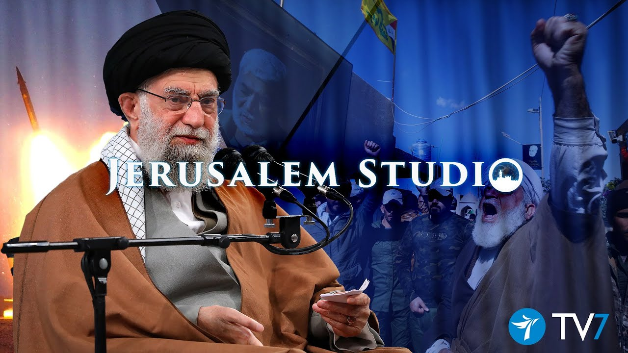 Iran's nuclear program: prospects of JCPOA – Jerusalem Studio 638