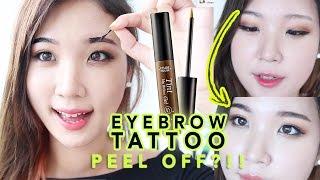 Etude House Tint My Brows Gel Review // Peel Off Eyebrow Tattoo!  | Liah Yoo
