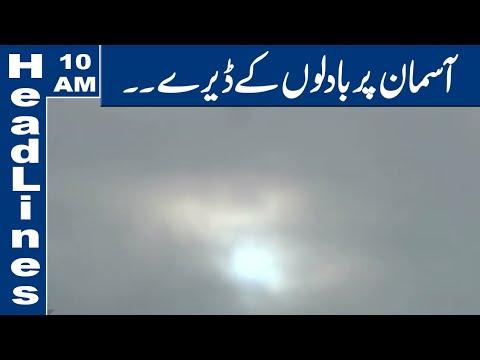 Wafad Ka Wazir E Azam, Wazir E Aala...