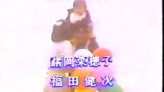 1991「君だけに愛を」
