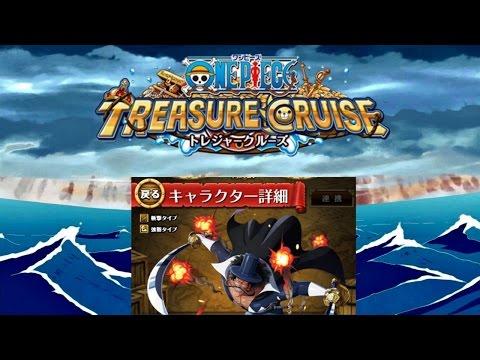 All Vista Levels 1-5 Chaos Colosseum!! One Piece Treasure Cruise