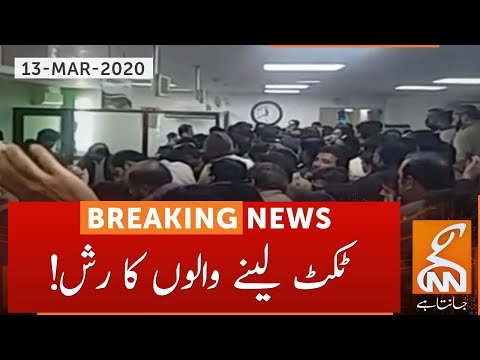 Long ques outside PIA offices in Saudi Arabia of Saudi Iqama holders | GNN | 13 March 2020