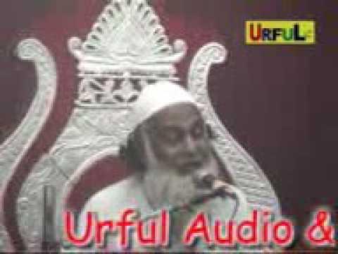 Waz By Maulana Sawkat Ali Saheb Burdwan