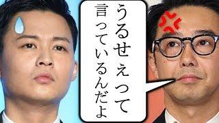 花田優一 矢作兼から 一喝された理由 動画をご覧いただきましてありがと...