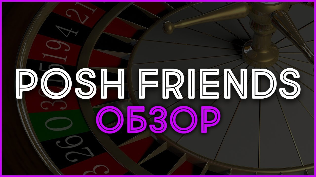 Отзывы о выплате в интернет казино голден геймс казино онлайн