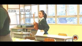 Publication Date: 2018-03-23 | Video Title: 孫方中書院 - 烏克麗麗ukelele小組2017