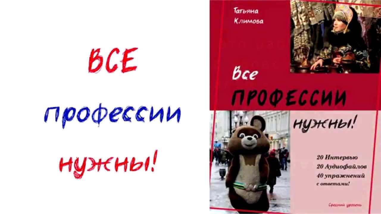 Смотреть советские мультфильмы про школу