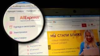 видео В какой валюте выгоднее платить на Алиэкспресс?