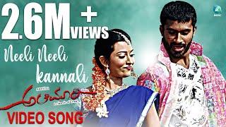 Neeli Neeli Full Kannada Video Song HD   Alemari Movie   Yogesh, Radika Pandit