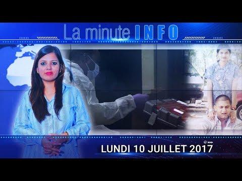 LaMinuteInfo: Funérailles émouvantes d'Anju, tuée par son mari