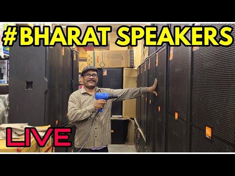 bharat-electronics-best-speakers-,-bharat-dj-,dj-speaker,dj-system,-live,-loud-speakers,woofer