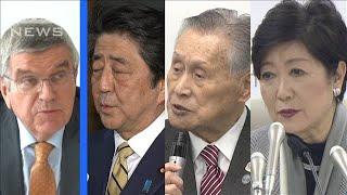 開催時期など意見交換か 総理らIOC会長と会談へ(20/03/24)