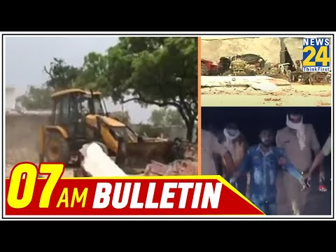 7 AM News Bulletin | Hindi News | Latest News | Top News | Today's News | 5 July 2020 || News24