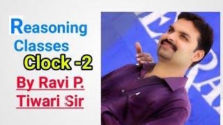 CLOCK Part-2 By RAVI. P. Tiwari