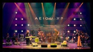 AEIOU - Live Concert