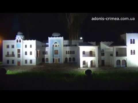 Парк Миниатюр Крыма - Крым в миниатюре