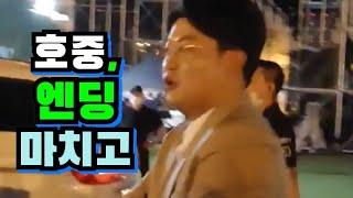 [퇴근] 트바로티 김호중, 창원시민의 날, 창원을 달구고 떠나시다. 팬들도 깜놀하고ㅡ