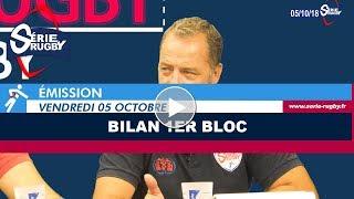 Emission Série Rugby Vendredi 05 Octobre 18