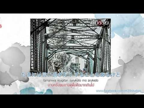 ฮิเดโกะ Ost.ทีเซอร์ คู่กรรม [official HD]