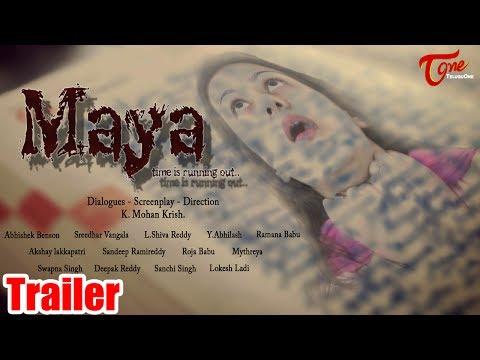 Maya     Telugu Short Film Trailer 2017   ...