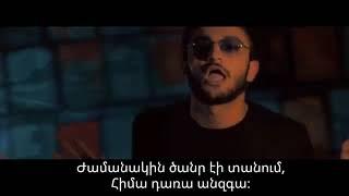 Sirius - wo wo wo (Lyrics)  Niggah wo wo wo Text