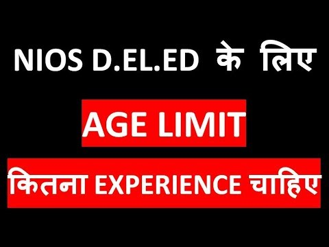 NIOS D.EL.ED Age Limit and Total Teaching Experience Required | Your Online Partner