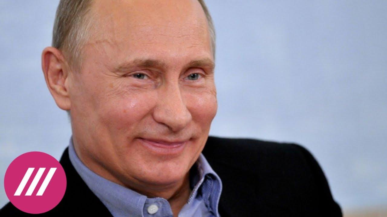 «Прививка от уныния»: что ждать от нового послания Путина Федеральному собранию