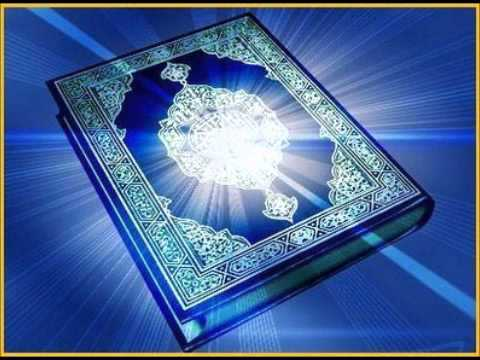 Sura Yasin (Sura 36) with English Audio Translation - Mishary Al 'Afasy ( Mishary Rashid )