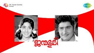 Janmabhoomi | Maanathe Mannaathikkoru song