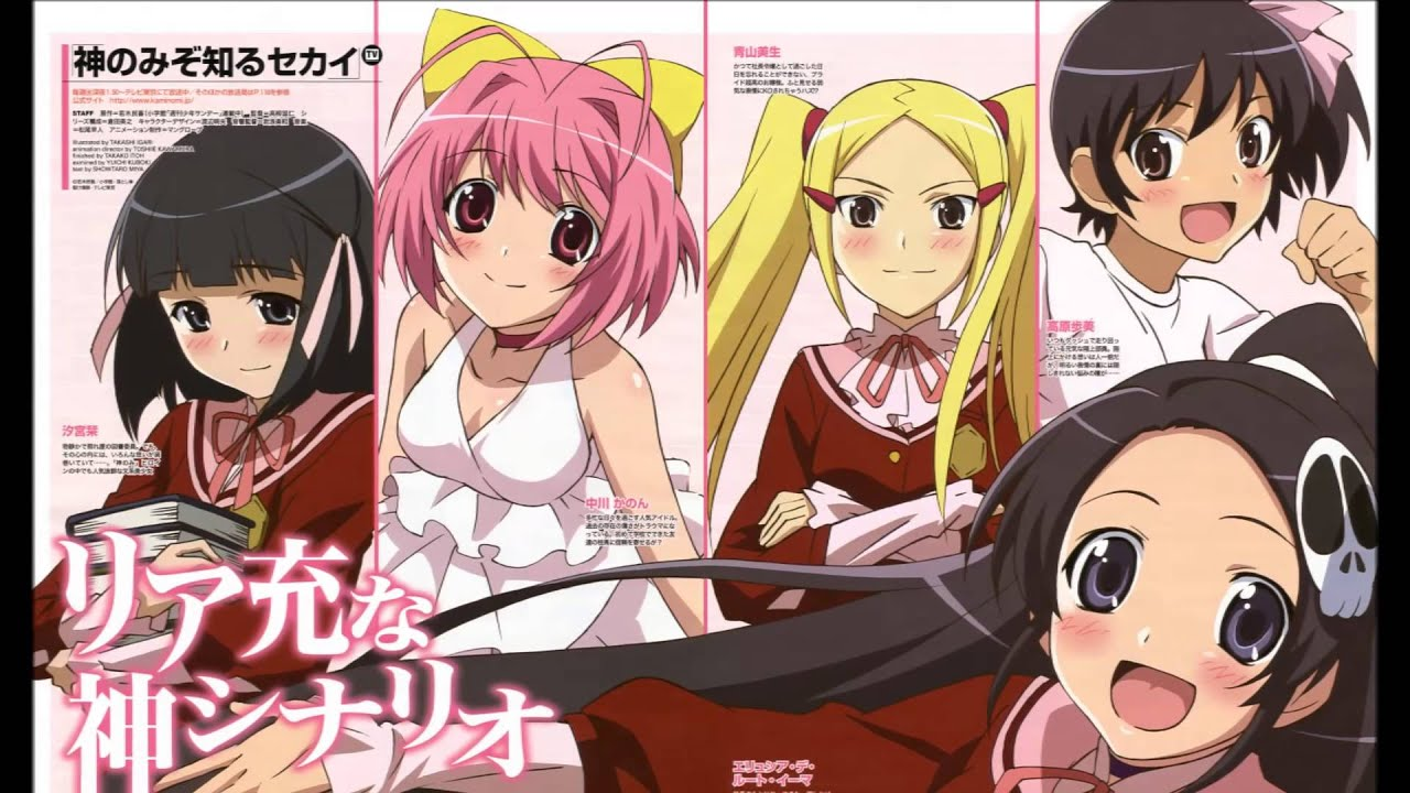 The World God Only Knows Koi No Shirushi All Characters Lyrics In Description Youtube