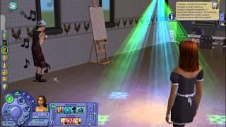 Игра на выживание в The Sims 2 серия 1