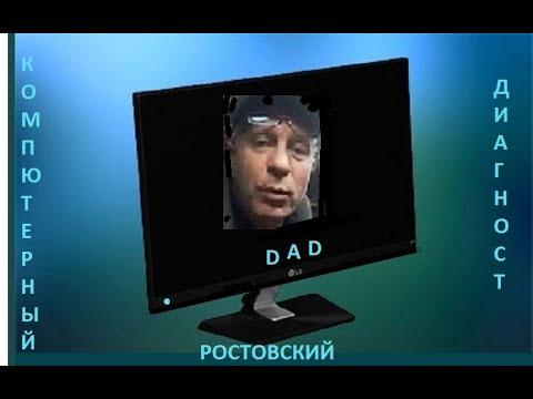 ЭМР Светова. ДАВЛЕНИЕ В КОЛЛЕКТОРЕ ДАД.