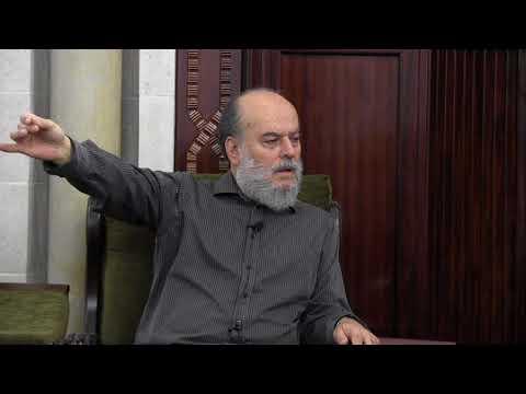 تفسير وأنزلنا معهم الكتاب والميزان | الشيخ بسام جرار