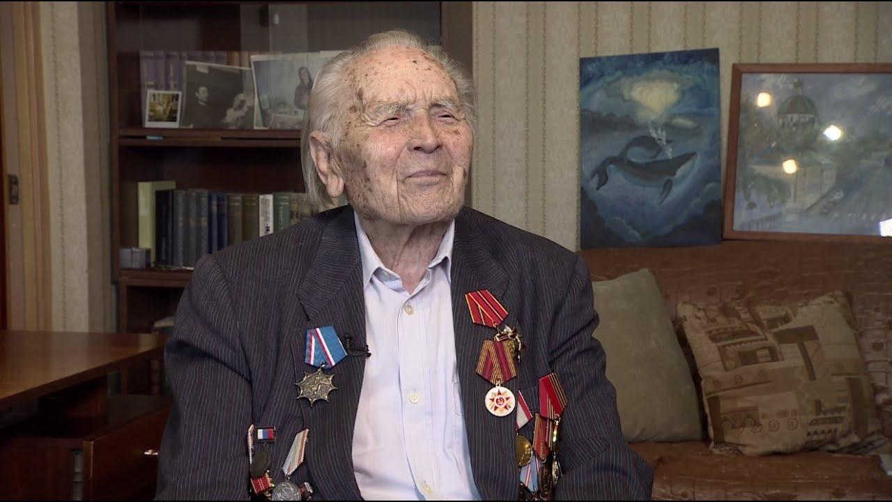 «Желаю быть счастливыми не меньше, чем я»: ветеран ВОВ в День Победы отмечает своё 100-летие