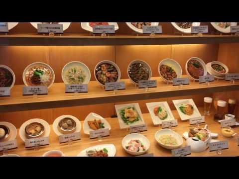 Haneda Airport Restaurant area