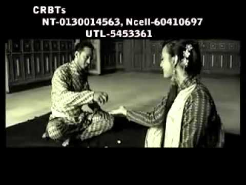 Timilai ma ke Bhanu - Narayan Gopal