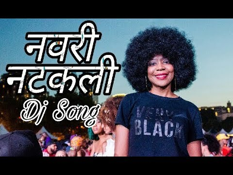 Navari Natakali - Dj Remix Song - Noisy Sound (NS) RemixMarathi.com