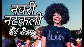 Navari Natakali - Dj Remix Song - Noisy Sound (...
