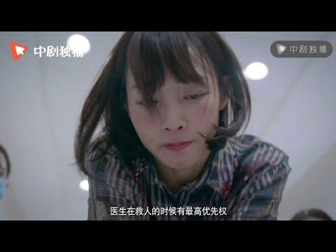 """外科风云 ● 纪录片 01:外科""""诞生记""""!原来靳东叔叔竟也是医生"""