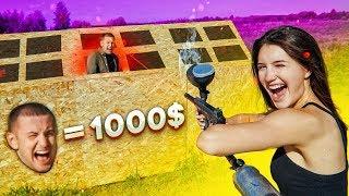 ПОПАДИ ПРЯМО В ГОЛОВУ, ЧТОБЫ ПОЛУЧИТЬ 1000$