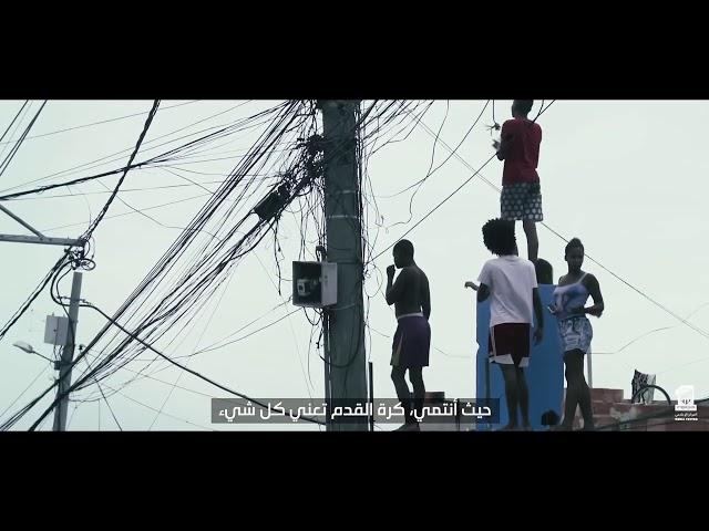 #WelcomeBrunoHenrique الفيديو الاعلاني لانضمام اللاعب برونو هنريكي في صفوف نادي الاتحاد