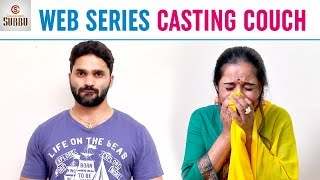 Casting Couch in Web Series | Latest Telugu Comedy Videos | Chandragiri Subbu | Ashwini