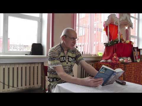Бхагавад Гита 9.31 - Васудева Сута прабху