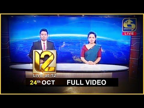 Live at 12 News – 2020.10.24