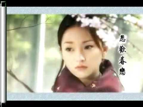 Tổng hợp các mĩ nhân của Kim Dung qua phim của Trương Kỉ Trung.flv