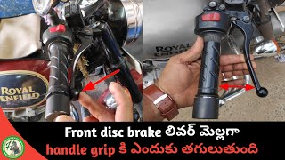 How to fix front disc brake complaint in Any bike~in Telugu
