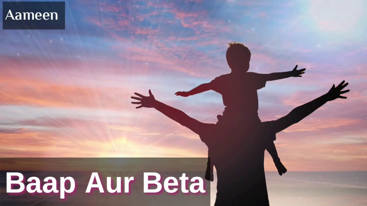 Baap Or Beta Islamic Whatsapp Statusparents And Sons
