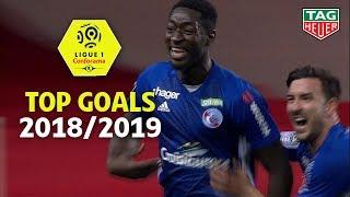 Top 10 long-range goals | season 2018-19 | Ligue 1 Conforama
