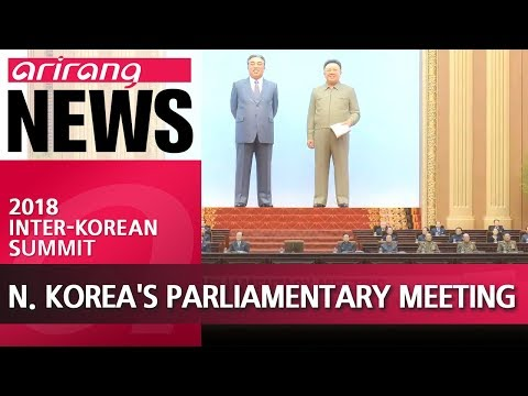 The 6th session of the 13th Supreme People's Assembly held in North Korea on Wednesday